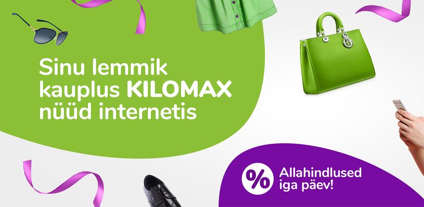 e-kilomax-ee